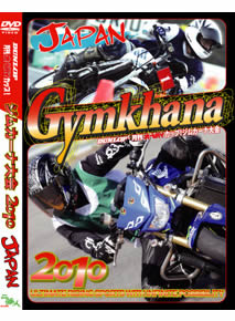 DUNLOP 月刊ジムカーナ大会!ジャパン2010
