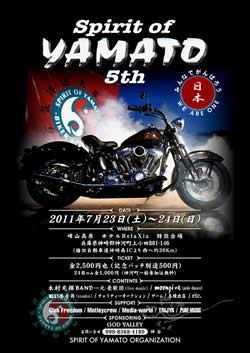 Spirit of YAMATO 5th