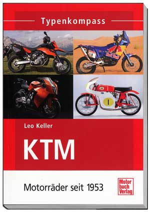 KTMの歴代モデルを手に入れる