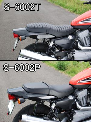 XR1200用シート