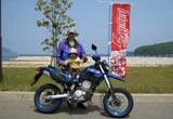 カワサキ DトラッカーX250