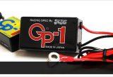 HSC GP-1レーシングスペック