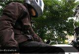 キジマ 4R Renovate オールシーズンジャケット