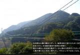 福島県「広域基幹林道七ヶ岳線 ・大窪林道」