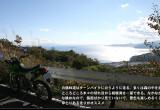神奈川県「白銀林道 / 早川・石橋林道」