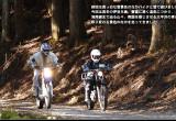 静岡県「滑沢林道 / 旧道天城越峠線」