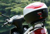 バイク用イタリアンハードケースGIVI