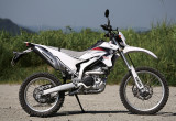【Page4】 YAMAHA WR250R SPECIFICATION