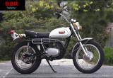 【Page3】オフロードバイクのパイオニア、YAMAHA DT-1