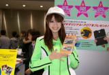 2010年東京モーターサイクルショー コンパニオンチェック