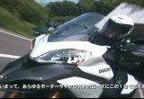 DUCATI MULTISTRADA 1200 IN JAPAN