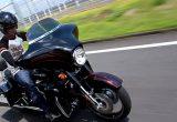 Harley-Davidson 2011 Model CVO FLHXSE2