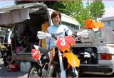 桃子・KTM 105