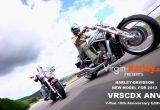 Harley-Davidson New Model For 2012 VRSCDX ANV V-Rod 10th Anniversary Edition
