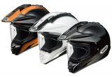 人気のシールドつきオフロードヘルメットに新色が登場