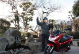 第一回 湧き水の里を巡り、絶景のパノラマを堪能(神奈川・秦野)