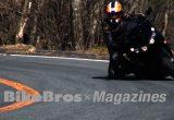 やさしいバイク解説:カワサキ ZX-14R