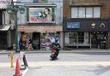 第三回 映画看板が躍る!?「昭和レトロ」な青梅を巡る(東京・青梅市)