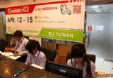 『第7回 モーターサイクル台湾』&『第2回 EV台湾』取材レポート #1