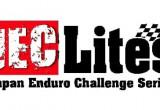2013 JEC-Lites in XPK 勝沼のエントリー2/25から開始