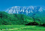 大山隠岐国立公園[鳥取県]