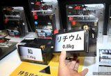 用品&パーツもアツかった!第40回東京モーターサイクルショー