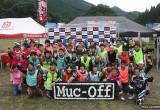 2013 RIDEZ Muc-Off エンデューロアカデミー in 白河