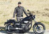 やさしいバイク解説 ヤマハ XVS950CU BOLT-R