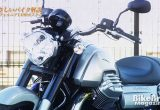 やさしいバイク解説 モトグッツィ California 1400 Custom