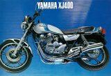 ヤマハ XJ400/D/SPECIAL(1980)