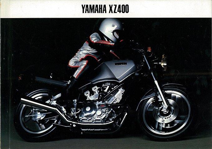 ヤマハ Xz400(1982) 絶版ミドルバイク|モト・ライド バイクブロス