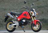 GROMの性能を引き上げる『オーヴァーレーシング』のハイクオリティパーツ