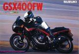 スズキ GSX400FW(1983)