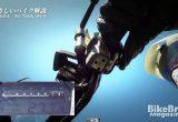 やさしいバイク解説:ホンダ NC750X デュアル・クラッチ・トランスミッション ABS