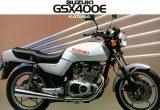スズキ GSX400E KATANA/250E KATANA(1982)