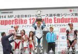 2014 MFJ全日本ロードレース選手権シリーズ第4戦