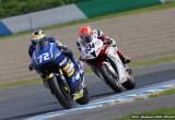 2014 MFJ全日本ロードレース選手権シリーズ第5戦 『MOTEGI 2&4 RACE』