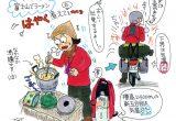 第三十回「富士山ラーメン」