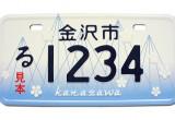 金沢市 / 金沢の冬の風物詩「雪吊り」と加賀藩主前田家の「梅鉢紋」