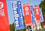 『BB祭 2014』レポート(その1)