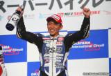 2014 MFJ全日本ロードレース選手権シリーズ第7戦『スーパーバイクレース in 岡山』