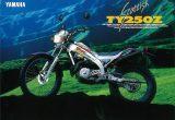ヤマハ TY250Z スコティッシュ(1994)