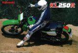 カワサキ KL250R(1984)