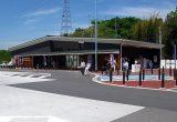 道の駅 かつらぎ西
