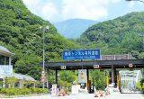埼玉と山梨を跨ぐ雁坂トンネルを駆ける