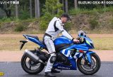 やさしいバイク解説:SUZUKI GSX-R1000 ABS