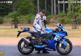 やさしいバイク解説:SUZUKI GSX-R600