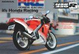 ホンダ NSR250R(1986)