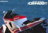 ホンダ CBR400R(1986)
