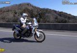 やさしいバイク解説:ホンダ CRF1000Lアフリカツイン